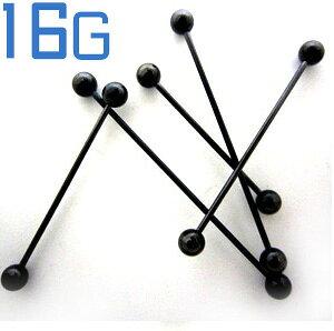 ブラックチタン ストレートバーベル(シャフト30〜50mm) 16G
