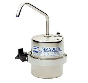 浄水器 シーガルフォー X−1DS (DZY5601)