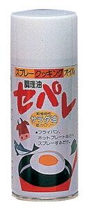 スプレークッキングオイル セパレ サラダ油 500ml (AOI2602)