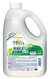 花王 リセッシュ グリーンハーブの香り 2L (XSY8702)