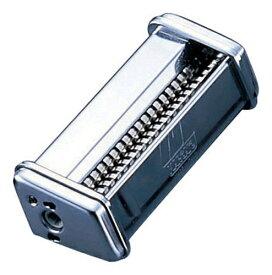 アトラスパスタマシーン専用カッター 3.5mm (ATL−150用) (APS392)