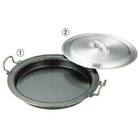 ギョーザ鍋 鉄製 30cm