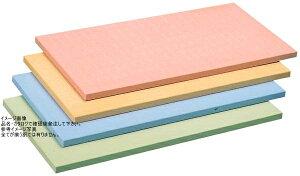 アサヒ カラーまな板(合成ゴム)クリーム SC-101