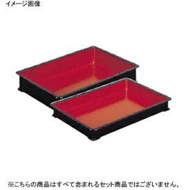 番重 ばんじゅう 朱塗 ABS サンコー A型 574×388×H97