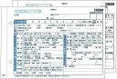 訪問介護伝票 2枚複写 50組 A5サイズ 10冊セット 訪問介護活動実施記録用紙 HK-3S