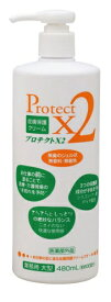 皮膚保護クリーム プロテクトX2 480ml(大型) (XPL3503)