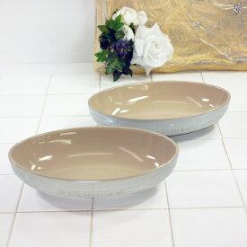 ル・クルーゼ(Le Creuset) オーバル・ボール23cm 2個入 ホワイトラスター 910347-23-296 (日本正規販売品)