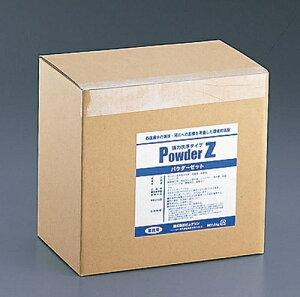 強力粉末洗浄剤 パウダーZブルー 5kg (JPY0801)