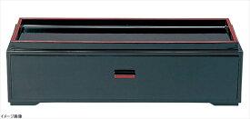 ABS樹脂カスター&箸箱 黒 7-393-13
