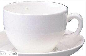 W・W ホワイトコノート コーヒーカップ ゴードン 53610001066