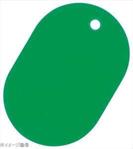 番号札 大(25個セット)無地 BF−40−GN 緑