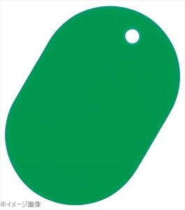 番号札 小(25個セット)無地 BF−41−GN 緑