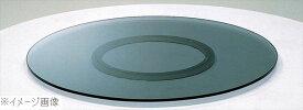 ターンテーブル(グレースモーク強化ガラス)TTTP−900