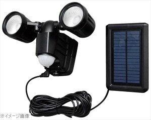 ソーラー式LED防犯センサーライト 2灯式 ブラック LSL−SBTN−200D