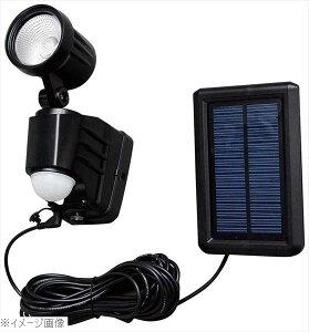 ソーラー式LED防犯センサーライト 1灯式 ブラック LSL−SBSN−100D