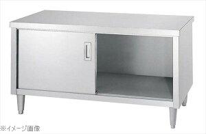 キャビネット作業台 EL型(片面ステンレス戸)EL−6045