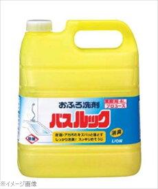 ライオン 業務用おふろ洗剤バスルック 4L