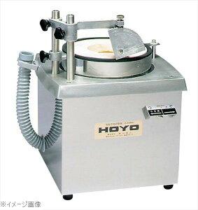 電動式 刃物研磨機MSC−1型用 替砥石(超仕上#2500)