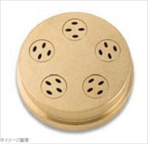 シェフインカーザ用パスタダイス リングイネ 3.3×1.6mm