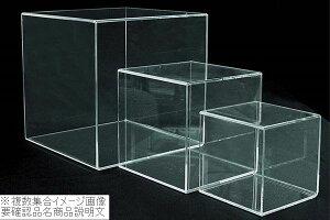 アクリルBOX サイコロトーメー 4面体 51769−1小小
