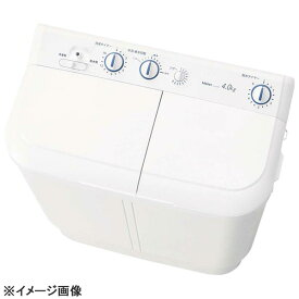 ハイアール 二槽式洗濯機 JW-W45E