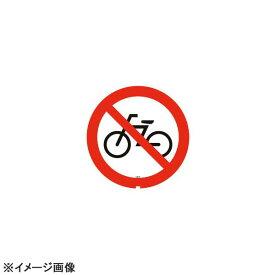 スタンドサイン用面板125R 駐輪禁止125R-04N 947944