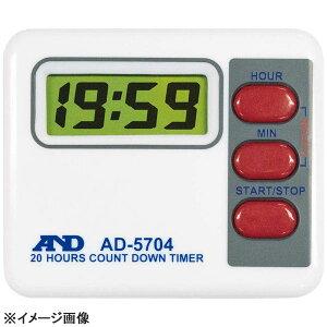 A&D デジタル タイマー 20時間計 AD5704 Type A