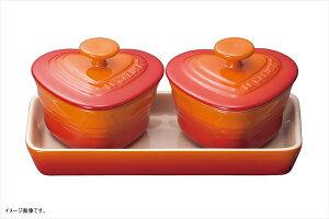 ル・クルーゼ(Le Creuset) プチ・ラムカン・ダムール・セット オレンジ 910223-00-09 (日本正規販売品)