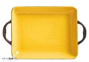リビー 【業務用】 リビー クーズベイ レクタングル バター CBB-003 <RWC3603>