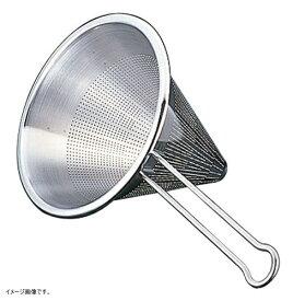 ROSLE スープ 裏ごし器 コニカルストレーナー 18cm 23218