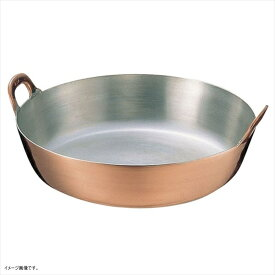 TKG 銅 揚鍋 60cm AAG08060