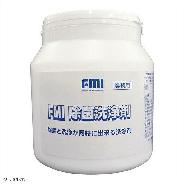 エフエムアイ 【業務用】 FMI ミキサー専用除菌洗浄剤 <FSV0601>