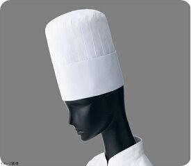 コック帽 15 (ホワイト) LL