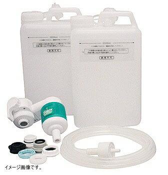 厨房市場 【業務用】 ステリ・アップ専用蛇口取付型自動希釈器 エス・ミックス <XST8001>