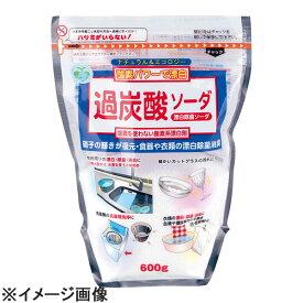 トーヤク 過炭酸ソーダ(酸素系漂白剤) (JKT3001)