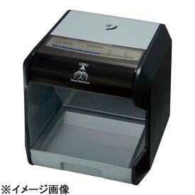サラヤ 自動手指消毒器HDI-2020 (XSYA601)