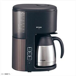 タイガー コーヒーメーカー 8杯用 真空 ステンレス サーバー カフェブラック ACE-S080KQ Tiger