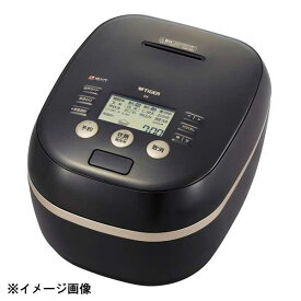 タイガー 土鍋圧力IH炊飯ジャー JPH-G100