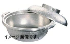 TKG アルミ 土鍋(白仕上風)33cm QDN01033