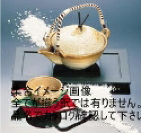 TKG アルミ 片口鍋 幸楽 (陶器千代口付)12cm QKT03