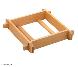 TKG 木製 角セイロ 浅口(サワラ材) 36cm WSI02036