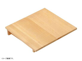TKG 木製 角セイロ用 傾斜蓋(サワラ材) 42cm用 WSI08042