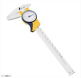 シンワ測定 ファイバーノギス ダイヤル式15cm 19932