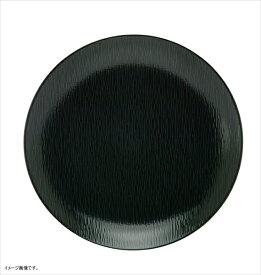 Noritake(ノリタケ) BoB/WoW(Dune Black) 28cm クーププレート 4381-8-12301B