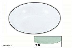 エンテック No.49B 深皿 中 青磁 49BG
