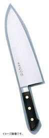 正広(マサヒロ) 口金付包丁 小間切 270mm 13027