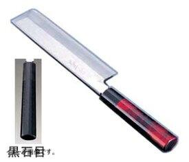TKG 歌舞伎調和庖丁 忠舟 薄刃 19.5cm 黒石目 ATD0305