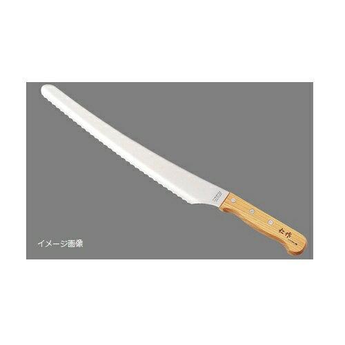 仁作 押しても引いても切れる パン切&スライス包丁 波刃ナイフ 小 240mm No.3000