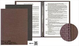 シンビ インフォ&メニューブック 茶 スリム-B・LUP