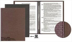 シンビ インフォ&メニューブック 黒 スリム-B・LUP